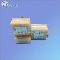 海南 冷凍負載M包|冷凍負載測量包|冷凍負載測溫M包 500g