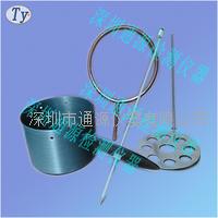 安徽 燃氣灶熱效率試驗標準鍋|燃氣灶熱效率測試標準鍋 GB30720-2014