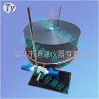 北京 燃氣灶熱效率檢測用標準鍋|燃氣灶熱效率試驗用標準鍋 GB30720-2014