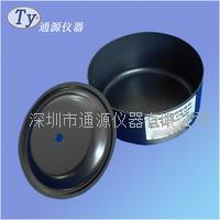 廣東 EN60350電磁爐能效標準鍋|EN標準能效測試鍋