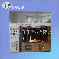 北京 水平垂直燃燒試驗箱 U49-2006