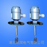 耐高温180度SR-10FS-T阻旋料位开关AC220V