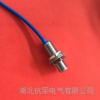 NJK-5002P霍爾傳感器PNP常開