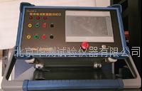 北京華測剩余電流斷路器測試儀行業標準