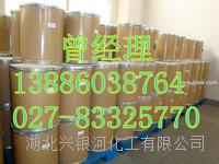 陕西西安碘酸钾厂家