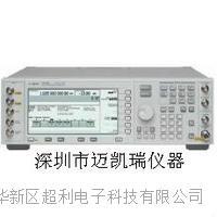 【E4438C 6G信號源】 E4438C