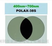 成都区域代理日本LUCEO鲁机欧偏光板POLAX-42S-20 POLAX-4 2S-20