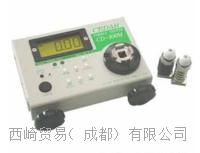 日本思达CEDAR扭力测试仪DI-9M-8,西崎贸易日本原厂进口,绵阳供应 DI- 9M-8