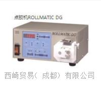 日本IEI岩下ROLLMATIC DG蠕动式点胶机,成都优势代理  ROLLMATIC DG