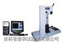 微机控制记忆式冲击试验机 TCJ-4-5.5