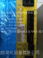 贝利 3HAC020953-011