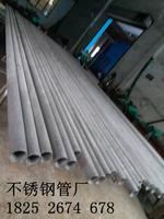 江苏不锈钢管厂
