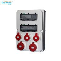 手提式工业插座箱