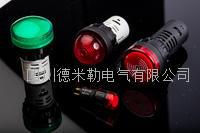 LA42系列AD17上海天逸按钮指示灯