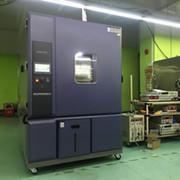 可程式恒溫恒濕箱 AP-HX-100A