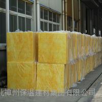 32KG玻璃棉板价格-玻璃棉板厚度-矿棉玻璃棉板生产厂家