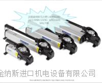 rehobot高压泵