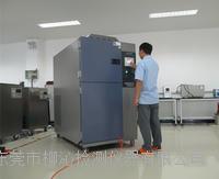 三箱式触控式冷热冲击试验箱