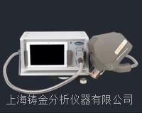 GNR便携式火花直读光谱仪E4