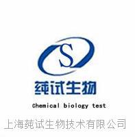 駑巴貝斯蟲探針法熒光定量PCR試劑盒哪家好 CP924007