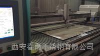 西安不銹鋼水刀切割