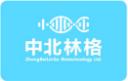 epicentre MPS04050 ArrayPure? Nano-scale RNA Purification Kit