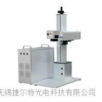 蘇州太倉激光鋼印打標機 高速激光鐳射機 PLY-20W