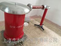 高品質無局部放電工頻試驗變壓器 GY1005