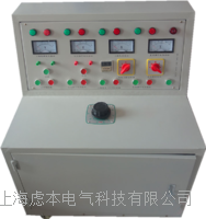 高低壓開關柜通電試驗臺裝置