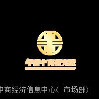 全球及中國300毫米(12英寸)硅片市場發展需求及前景趨勢分析報告2020-2026年