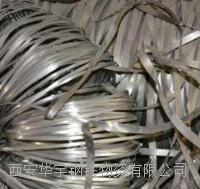西安不銹鋼回收