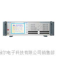 益和/MICROTEST線束檢驗設備 8730