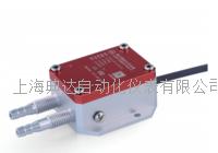 风管差压变送器 DDPS80