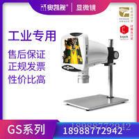 深圳愛科學工業顯微鏡便捷量大從優 AS/GS