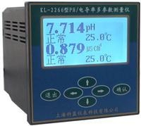 電導率/pH(多參數)測定儀 電導率PH二合一