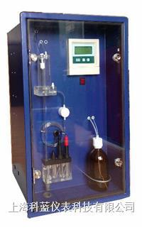 在線鈉離子監測儀