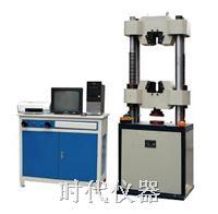 WEW-300B微机屏显万能试验机,WEW-300B万能试验机