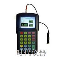 TV400便攜式振動分析儀