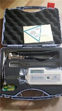 HG-2504便携式测振仪