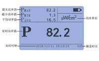 LS126C紫外线杀菌灯强度检测仪