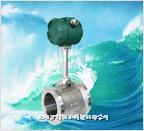 蒸汽流量计种类 AVS100