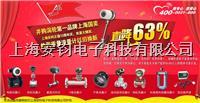 德国技术安钧生产热式气体质量日本无码不卡高清免费在线计 AJR