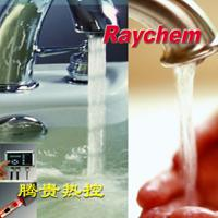 熱水管道保溫系統 Raychem