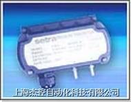 美国西特268-微差压变送器/本安防爆型微差压变送器 268/268MR(EX)微差压变送器