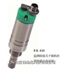 FA410露点传感器