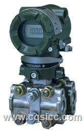 EJA110A-DLS5A-92DA