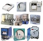 SANYO低溫記錄儀MTR-85H SANYO低溫記錄儀