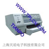 SONY模擬圖像打印機UP-21MD SONY模擬圖像打印機UP-21MD