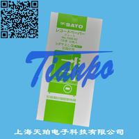 7006-62 SATO記錄紙7006-62
