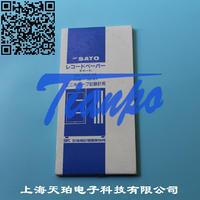 7008-62 SATO記錄紙7008-62
